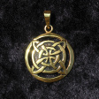 Fourfold Celtic Knot (In Gold) - www.avalonstreasury.com